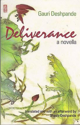 Deliverance: A Novella
