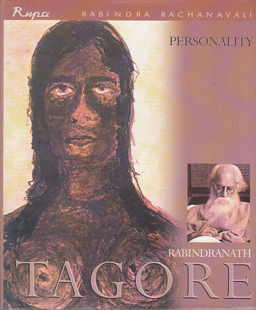rabindranath tagore collection of essays Get this from a library rabindranath tagore : collection of essays [ratan parimoo lalit kala akademi.