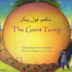 The Giant Turnip by Henriette Barkow