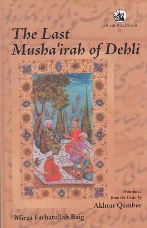 Mirza farhatullah baig books