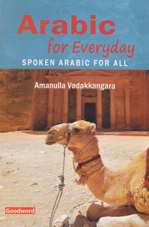 Arabic for Every Day: Spoken Arabic for All | Shalimar Books Indian bookshop