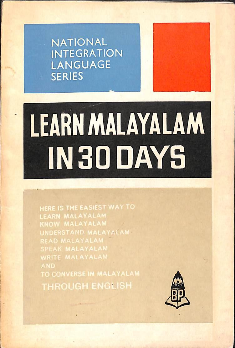Learn Malayalam through English:Spoken Malayalam made easy ...